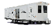 Campground Trailers